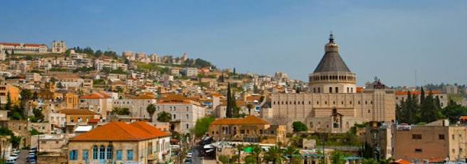 8 Night Classical Tour of Israel